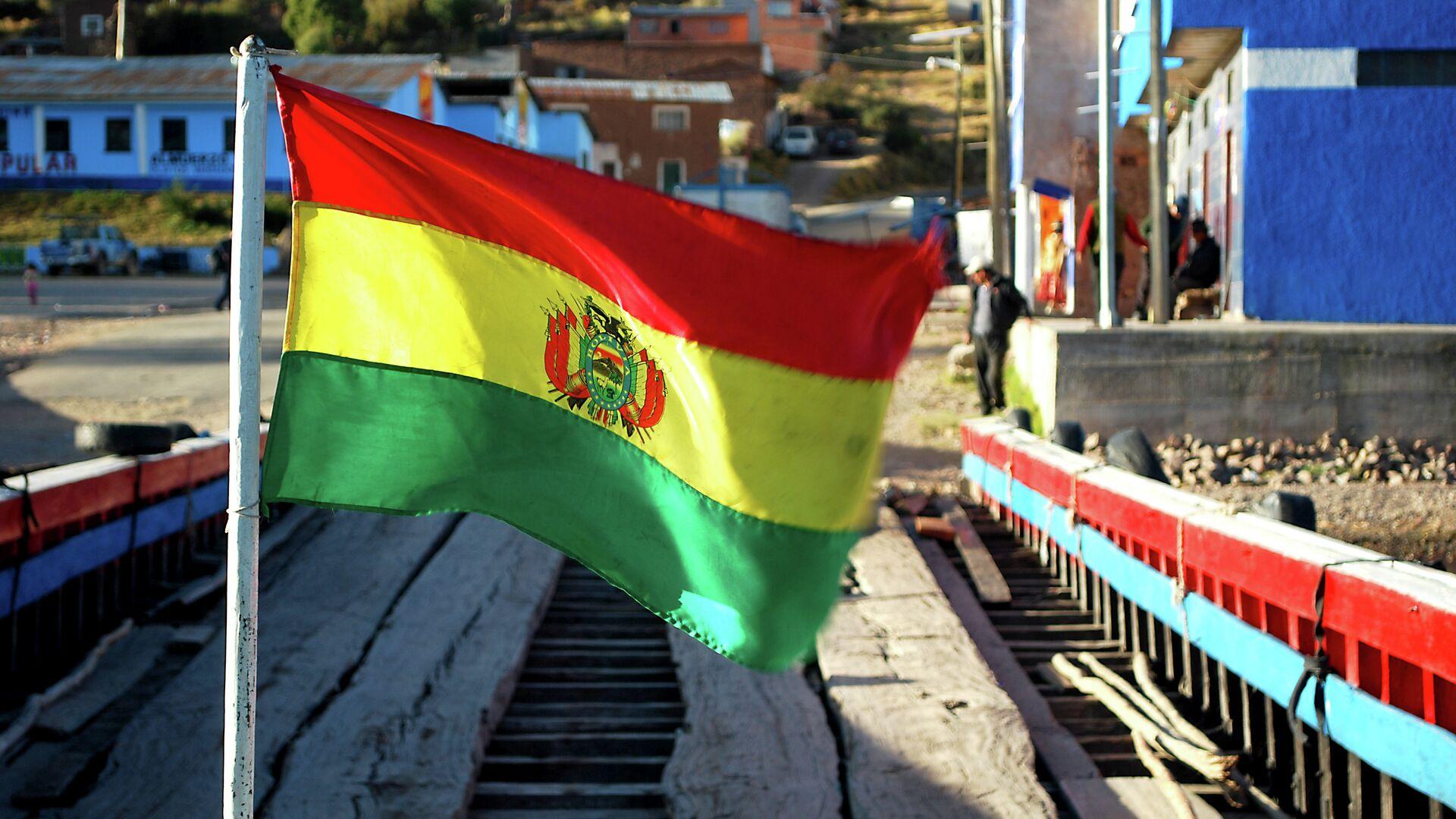 Bandera de Bolivia - Sputnik Mundo, 1920, 05.10.2021