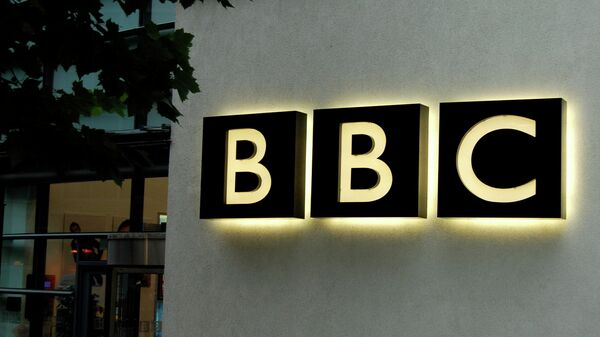 BBC logo - Sputnik Mundo
