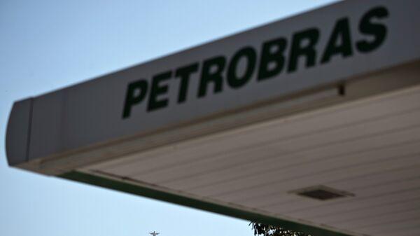 La empresa Camargo Correa devolverá 30 millones por el escándalo de Petrobras - Sputnik Mundo