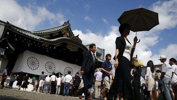 Templo de Yasukuni - Sputnik Mundo