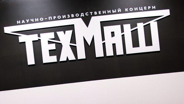 Logo de TechMash - Sputnik Mundo