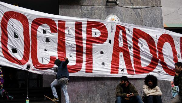 Huelga en Montevideo (archivo) - Sputnik Mundo