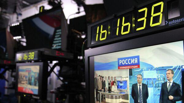 Oficina de telecadena Rossiya - Sputnik Mundo