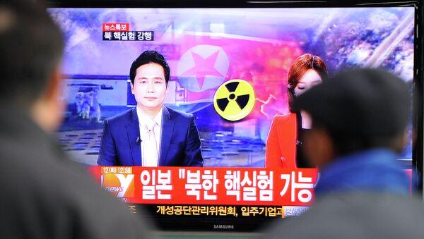 Noticias surcoreanas informan sobre una prueba nuclear realizada por Corea del Norte - Sputnik Mundo