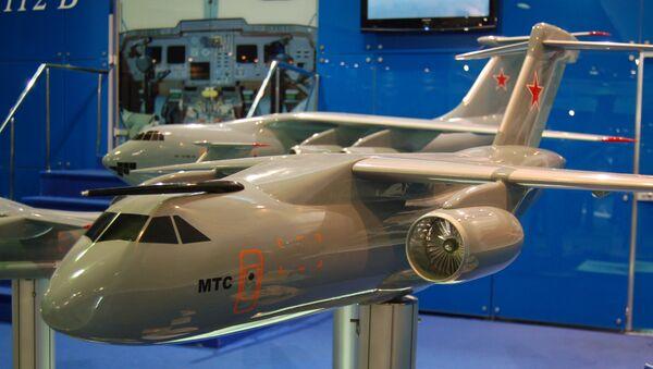 Multirole Transport Aircraft - Sputnik Mundo