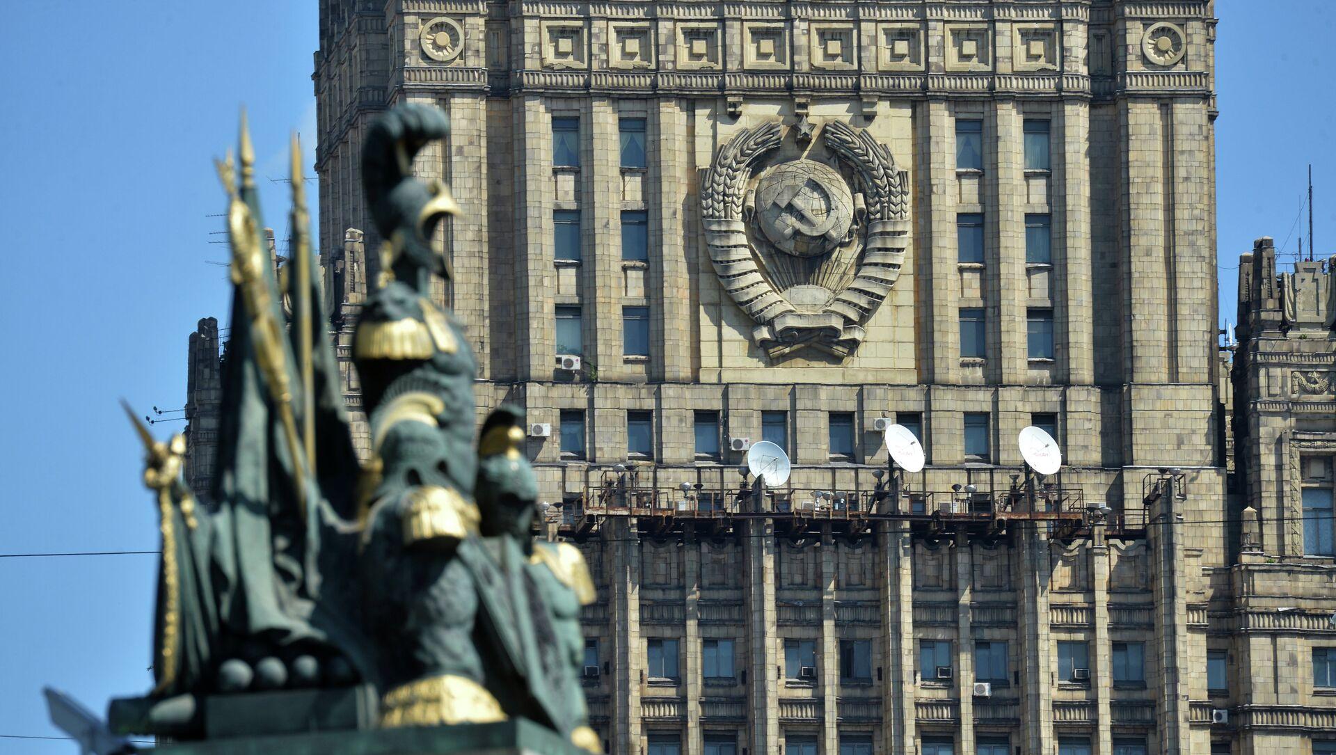 Здание Министерства иностранных дел РФ - Sputnik Mundo, 1920, 08.02.2021