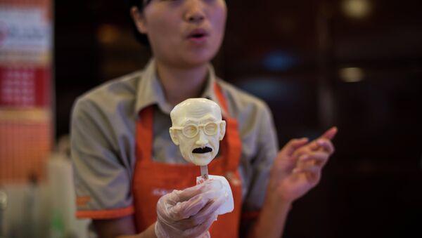 China comercializa helado con el rostro de un criminal de guerra nipón - Sputnik Mundo