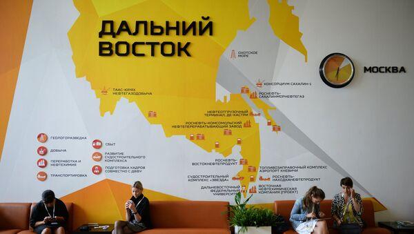 Foro Económico Oriental 2015 - Sputnik Mundo
