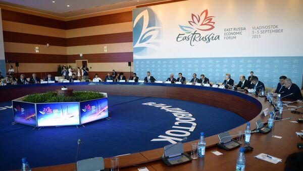 Sessión del Foro Económico Oriental - Sputnik Mundo