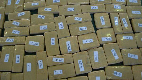 Marihuana está empaquetada en cajas - Sputnik Mundo