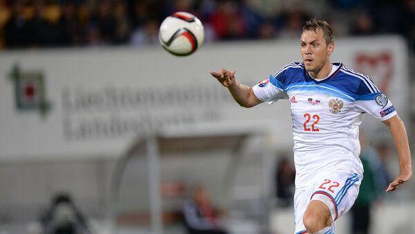 Artyom Dzuba, futbolista de la selección nacional de Rusia - Sputnik Mundo