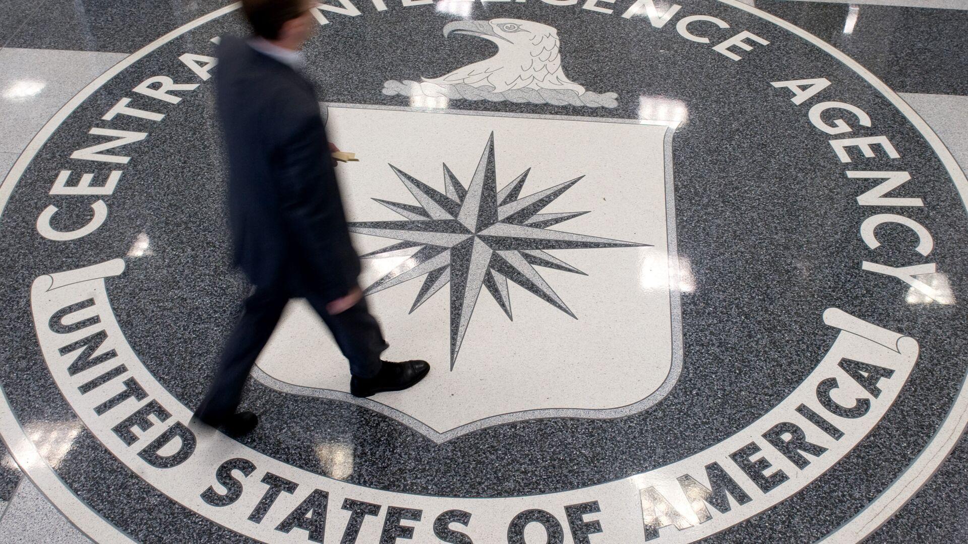 El logo de la CIA - Sputnik Mundo, 1920, 19.02.2021
