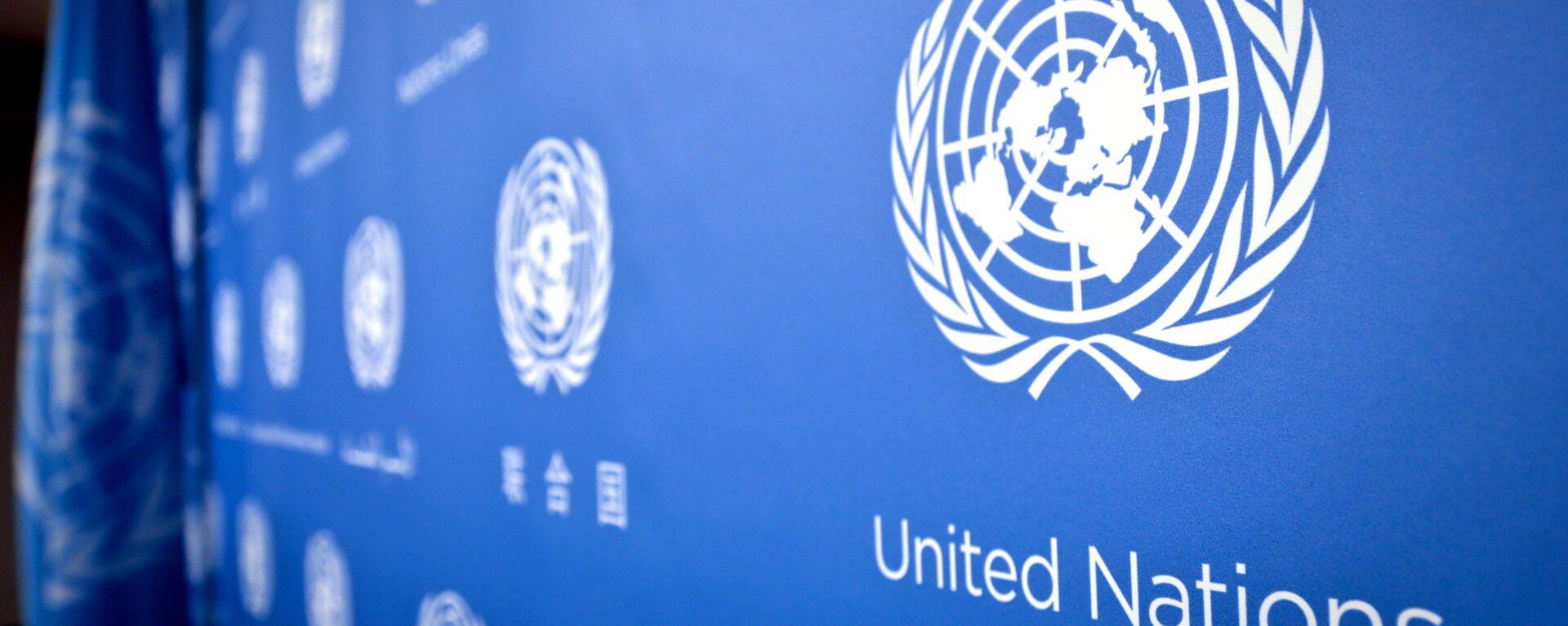 Logo de la ONU - Sputnik Mundo, 1920, 18.03.2021