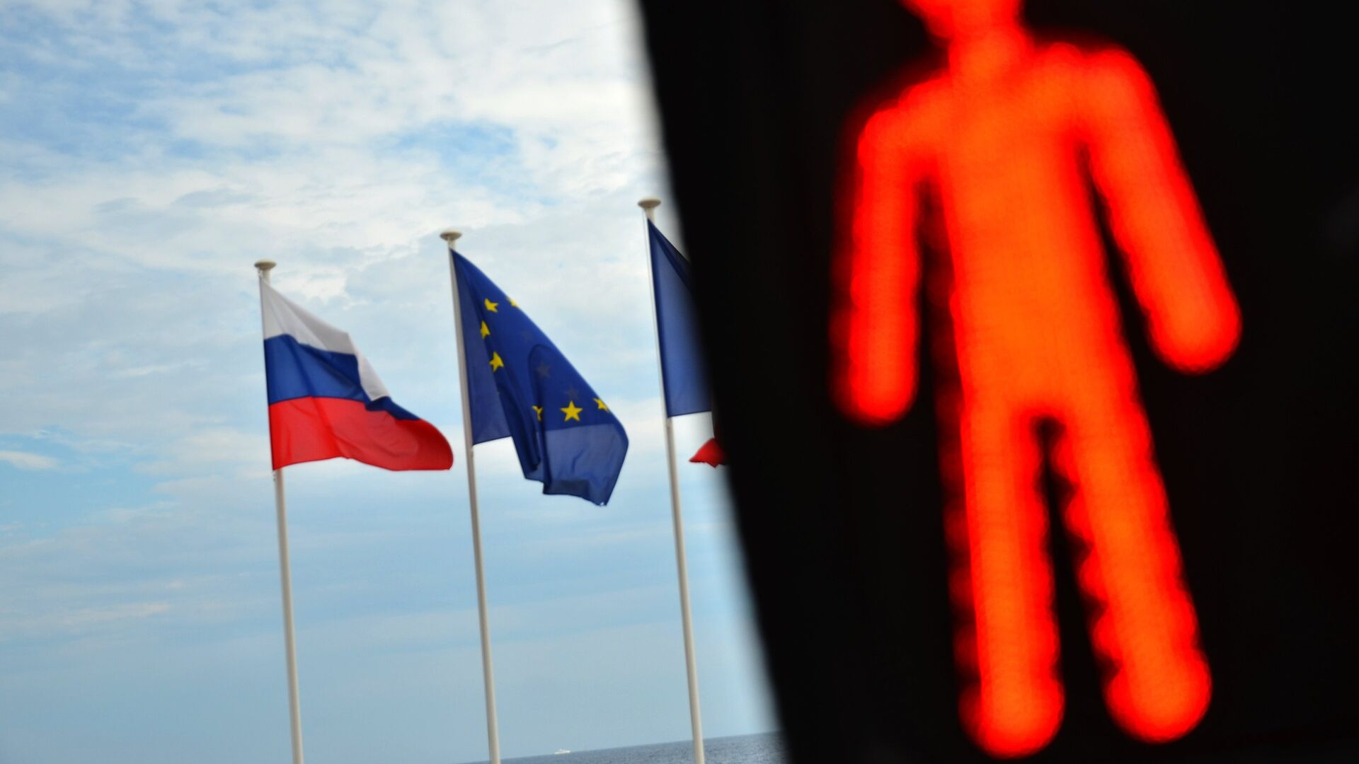 Banderas de Rusia y la UE - Sputnik Mundo, 1920, 10.02.2021