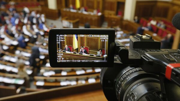 Sesión de la Rada Suprema de Ucrania - Sputnik Mundo