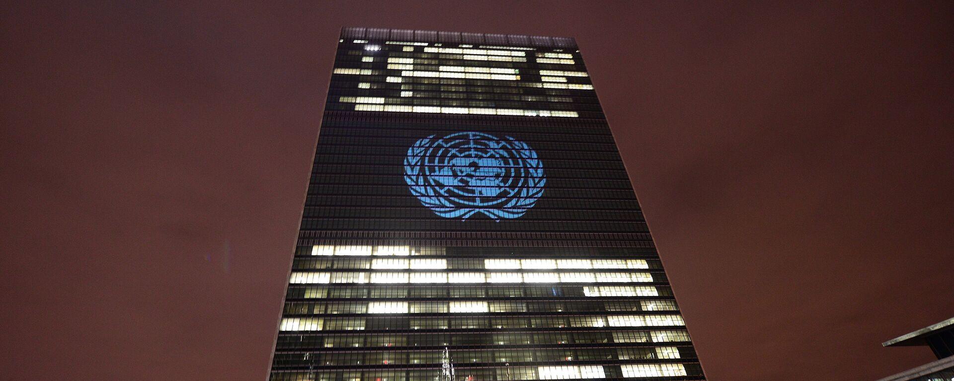 Sede de la ONU en Nueva York - Sputnik Mundo, 1920, 08.09.2020