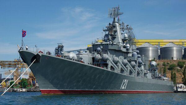El crucero lanzamisiles Moskva - Sputnik Mundo