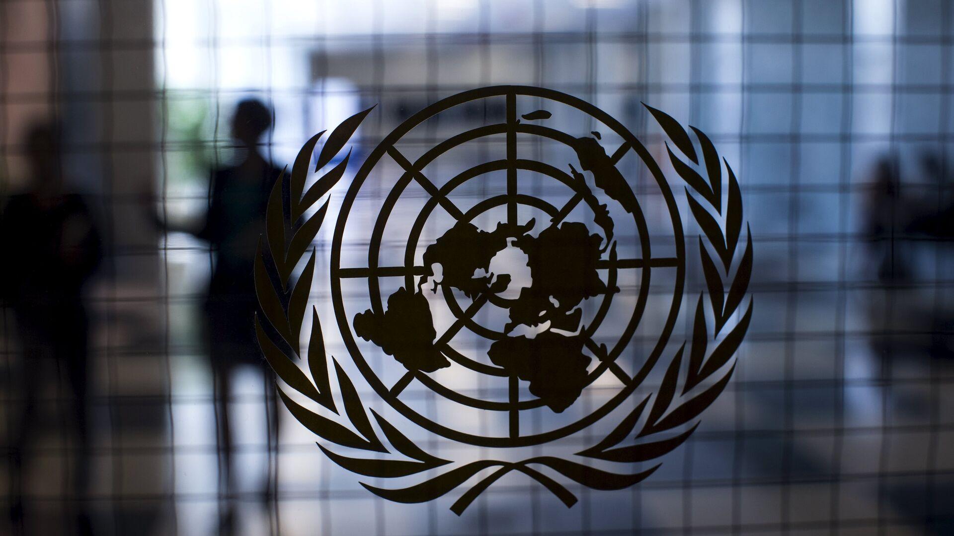 Logo de la ONU - Sputnik Mundo, 1920, 03.02.2021