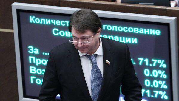 Serguéi Shatírov, senador ruso - Sputnik Mundo