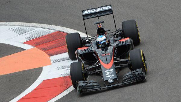 Primera serie de entrenamientos libres del GP de Rusia de Fórmula Uno - Sputnik Mundo