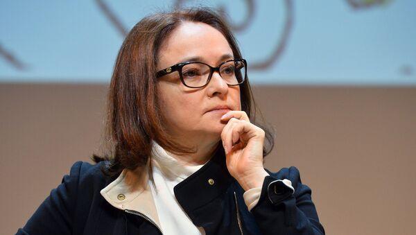 Elvira Nabiúlina, jefa del Banco Central de Rusia - Sputnik Mundo