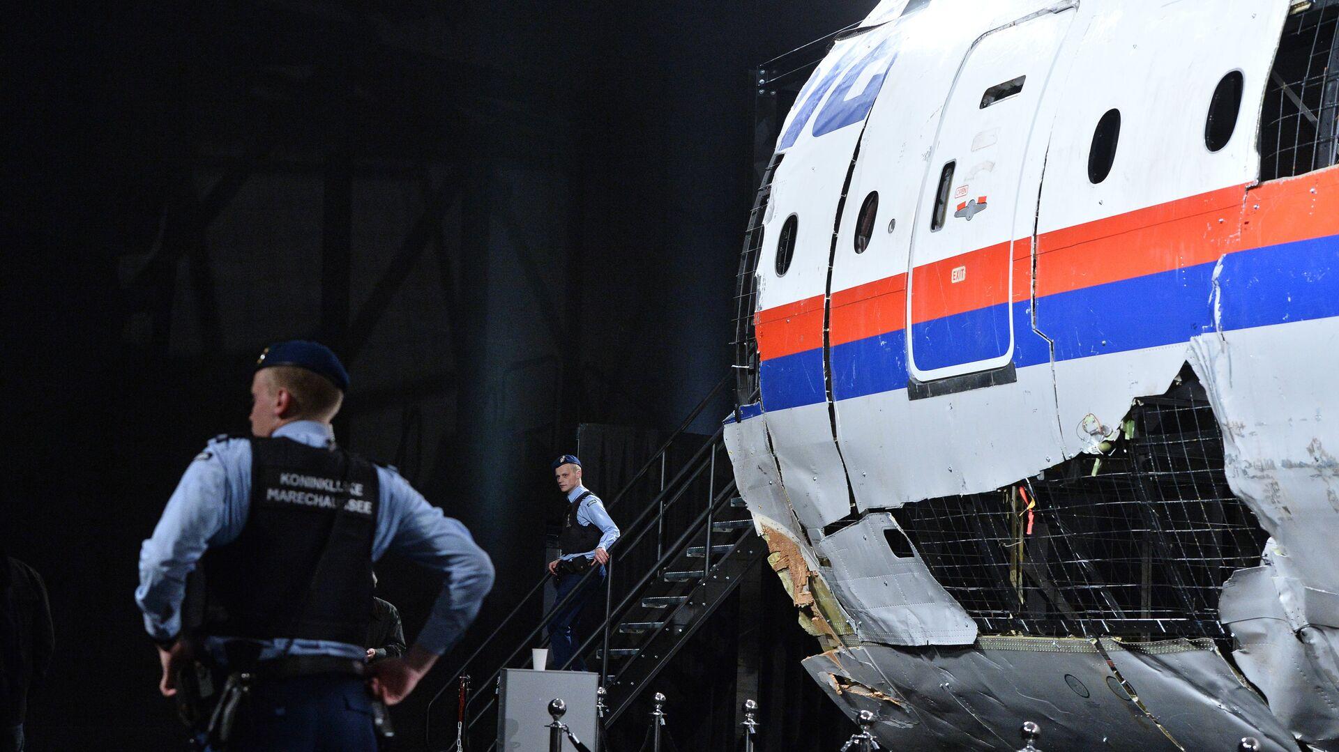 Parte del avión que realizaba el vuelo MH17 de Malaysia Airlines - Sputnik Mundo, 1920, 12.10.2021