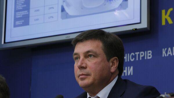 Guenadi Zubkó, viceprimer ministro de Ucrania - Sputnik Mundo