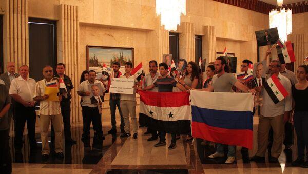 Los sirios en Cuba agradecen a Rusia por su apoyo en combatir el terrorismo - Sputnik Mundo