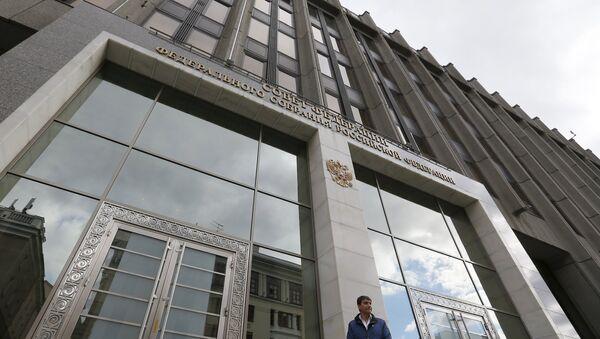 Consejo de la Federación de Rusia - Sputnik Mundo