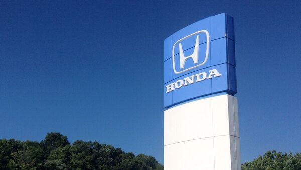 Honda Logo - Sputnik Mundo