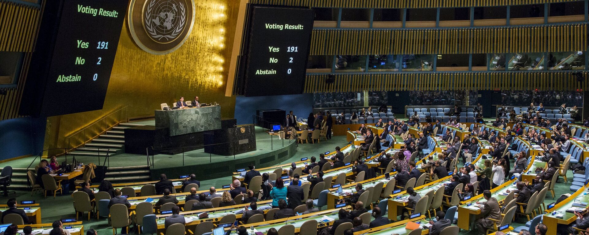 Voting results are shown on boards following a United Nations General Assembly  - Sputnik Mundo, 1920, 18.06.2021