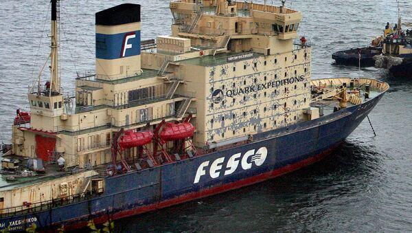 Rompehielos ruso de la empresa rusa FESCO - Sputnik Mundo