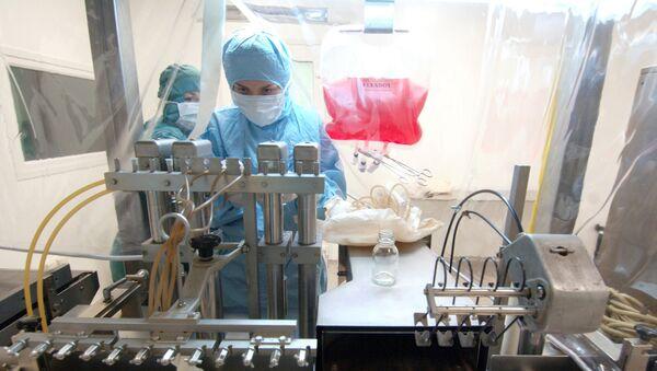 Rusia fabricará vacunas en Nicaragua - Sputnik Mundo