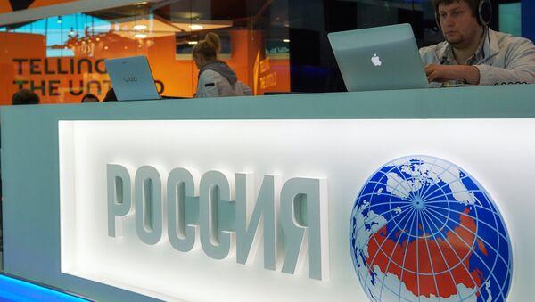 Agencia Rossiya Segodnya - Sputnik Mundo