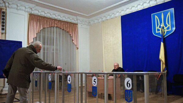 Elecciones en Kiev - Sputnik Mundo