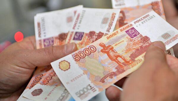 Пресс-конференция на тему: Машиночитаемые защитные признаки на российских банкнотах - Sputnik Mundo