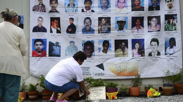 Fotos de los desaparecidos en Colombia - Sputnik Mundo