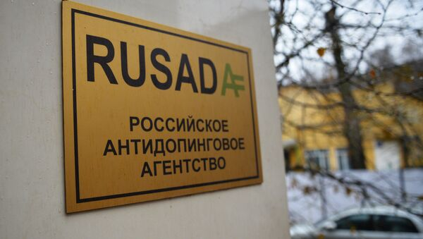 Sede de la Agencia Antidopaje de Rusia, Moscú - Sputnik Mundo