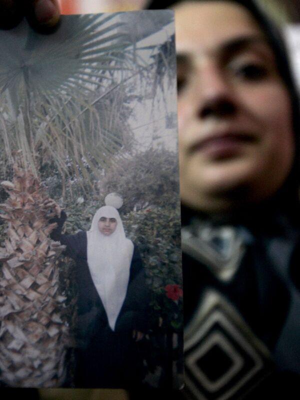 La cara femenina del terrorismo - Sputnik Mundo