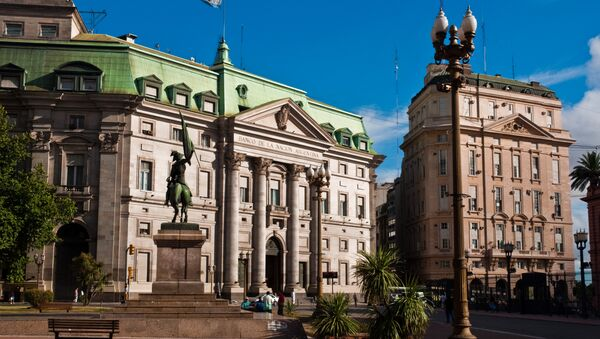 Banco Central de Argentina en Buenos Aires (archivo) - Sputnik Mundo