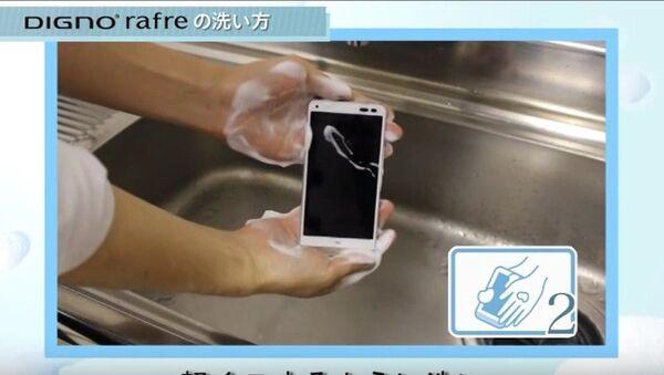 Japón desarrolla el primer móvil lavable - Sputnik Mundo