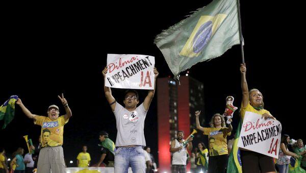 Gobierno boliviano preocupado por juicio a Rousseff, oposición ve cambio regional - Sputnik Mundo