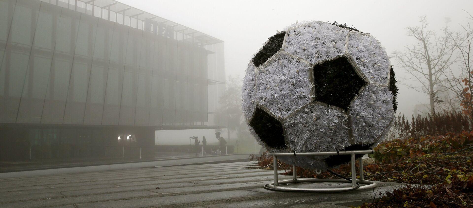 Sede de la FIFA en Suiza - Sputnik Mundo, 1920, 15.11.2017