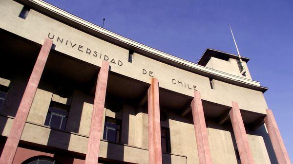 Universidad de Chile - Sputnik Mundo