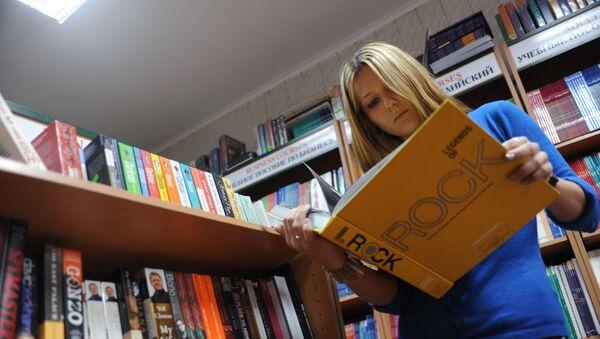Librería de literatura extranjera en Moscú - Sputnik Mundo