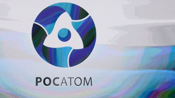 Д.Рогозин выступил на вечере, посвященном 70-летию атомной отрасли - Sputnik Mundo