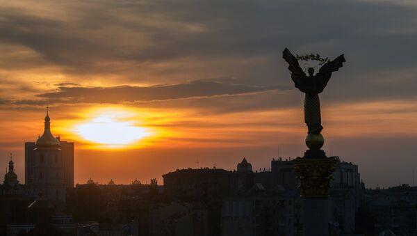 El centro de Kiev, la capital de Ucrania - Sputnik Mundo