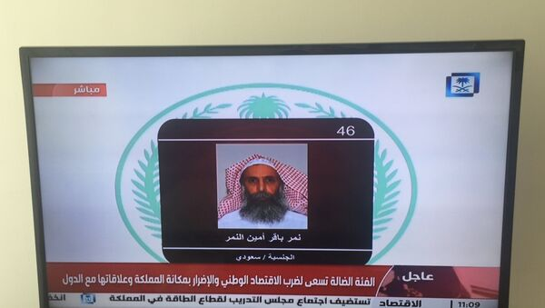 Saudi Arabia's state television channel displays an image of Sheikh Nimr al-Nimr, Saturday, Jan. 2, 2016, Dubai - Sputnik Mundo