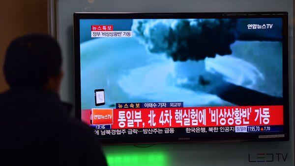 Prueba nuclear de Corea del Norte, transmitida por la televisión central - Sputnik Mundo