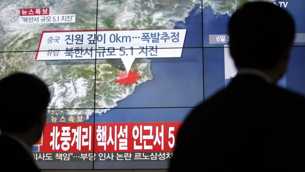 Prueba nuclear de Corea del Norte, transmitida por la televisión surcoreana - Sputnik Mundo